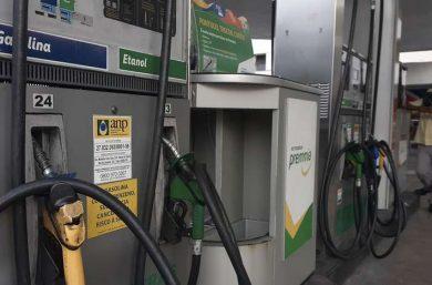 Petrobras anuncia nova alta nos preços da gasolina, diesel e gás para terça-feira (02)
